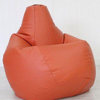 ★Кресла-груши ★-3 Кресло+наполнитель от 2000руб! — Кресла Груши - Стандарт (120х80см) — Кресла и пуфы