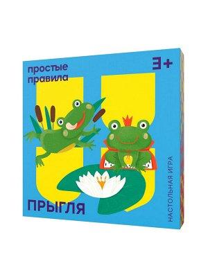 Прыгля Задача каждого игрока: набрать как можно больше очков, отправляя на кувшинку зелёных путешественниц ударом или толчком пальца.