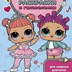 ღВместе с книгой мы растем и развиваемсяღ10 — Детская 5 — Детская литература
