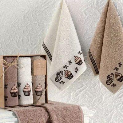Пляжные полотенца от 100 руб! Последний раз по таким ценам!  — Супер новинка! Полотенца в подарочной упаковке! — Для дома