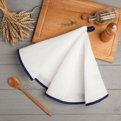 Пляжные полотенца от 100 руб! Последний раз по таким ценам!  — Вафельные круглые полотенца — Кухонные полотенца