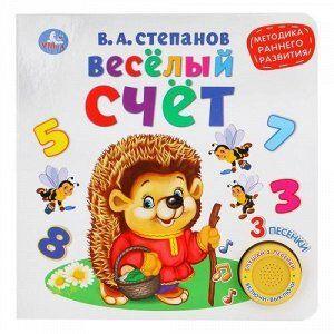 ღВместе с книгой мы растем и развиваемсяღ10 — Детская. Книги со звуковыми модулями — Детская литература