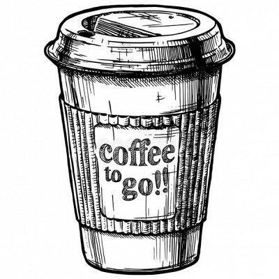 Продукты с доставкой на дом в день заказа! Все в наличии! — Кофе/чай горячий ж/б. ДОСТАВКА СЕГОДНЯ — Кофейные напитки