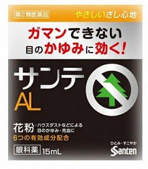 Капли для глаз Sante AL против аллергии.