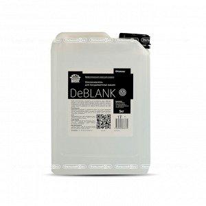 Ополаскиватель для посудомоечных машин DeBlank (5 л)
