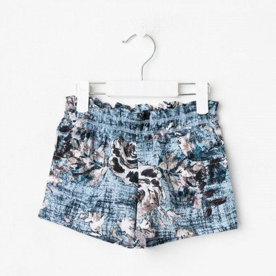 Одежда для девочек KAFTAN2 — Шорты — Одежда для дома