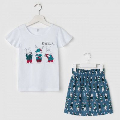Одежда для девочек KAFTAN2 — Костюмы и комплекты — Одежда для дома