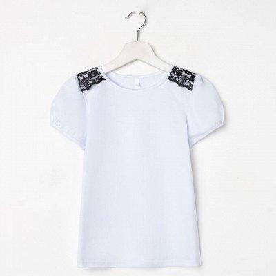 Одежда для девочек KAFTAN2 — Рубашки, блузки — Одежда для дома