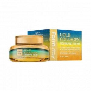 Farm Stay Gold Collagen Nurshing Cream Восстанавливающий крем с золотом и коллагеном, 50 мл