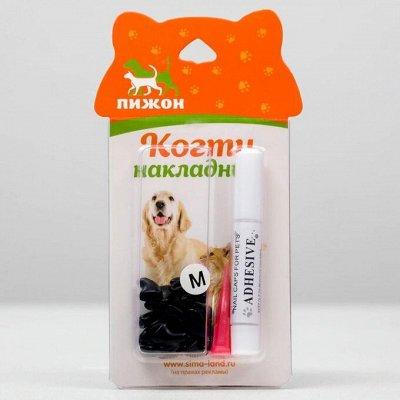 Пижон - для собак - 21 — Накладки на ногти — Аксессуары и одежда