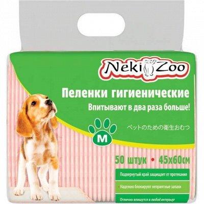 50 ХИТОВ!!!!Любимая Япония, Корея Тайланд.Скидки до 30% — KOCHO - Туалетные наполнители для животных — Для животных