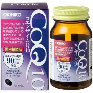 Orihiro Коэнзим Q10 с биоперином и витаминами
