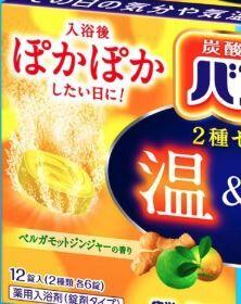 Соль для ванн Kao согревающая, расслабляющая, с ароматом цитрусов и имбиря,  1 шт