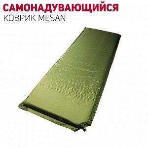 Cамонадувающийся Коврик Mesan 180x60x4 см