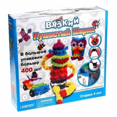 💥Ликвидация Склада!** В наличии! Скидки до 80%💥 — Товары для детей, для дома, авто. — Игрушки и игры