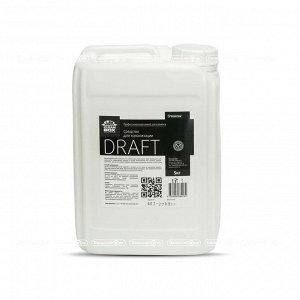 Средство для прочистки канализации Draft (5 л)