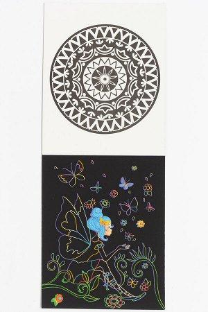 Альбом скретч-картина+раскраска 14,4*18 см (4 листа) SF-5668, №1
