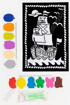 Раскраска бархатная с красками 15,3*22,8 см (SF-5671) №2
