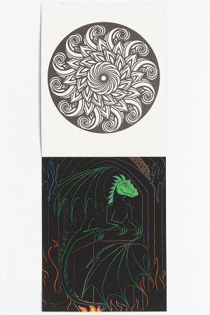 Альбом скретч-картина+раскраска 14,4*18 см (4 листа) SF-5668, №2