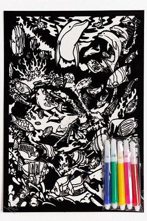 Раскраска бархатная с фломастерами 17,4*25 см (SF-5673) №4