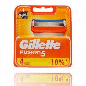 Gillette FUSION (4шт) EvroPack orig