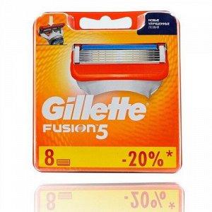 Gillette FUSION (8шт) EvroPack orig
