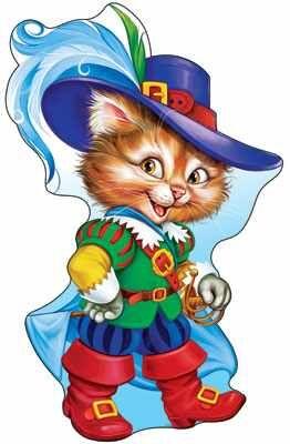 Плакат вырубной А3. Кот в сапогах ...