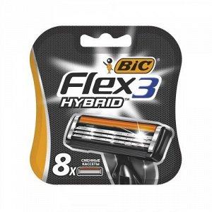 Сменные кассеты Bic Flex 3 HYBRID (8 шт) RusPack orig