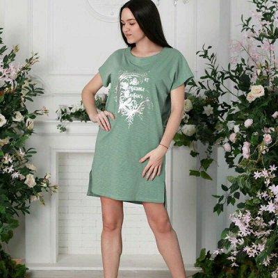 Домашняя одежда и нижее белье Аlly's Fashion — Платья — Платья
