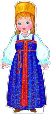 9319 Плакат вырубной А3. Девочка в русском костюме ...