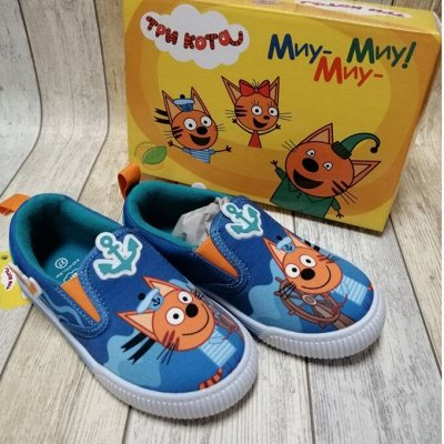 Детская обувь в наличии,поступление Какаду — Kakadu мальчики — Для мальчиков