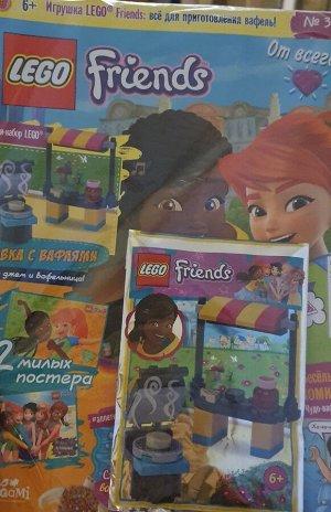 Журнал lego friends