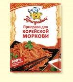 15 г, Приправа для корейской моркови