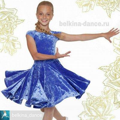 Авторская одежда для танцев -22. Предзаказ к сезону — Для выступления