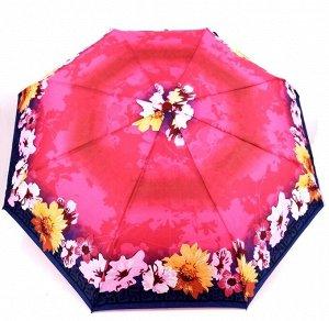 Зонт складной (автоматический)