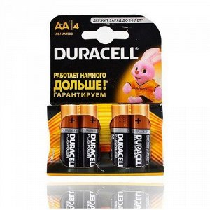 Батарейки Duracell АА (4шт)