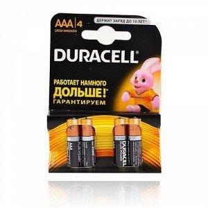 Батарейки Duracell ААA (4шт)