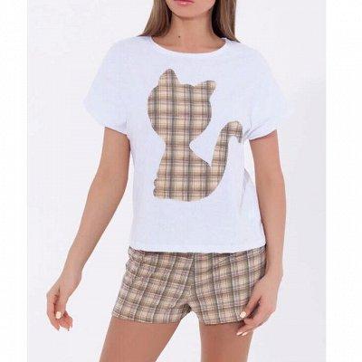 Домашняя одежда и нижее белье Аlly's Fashion