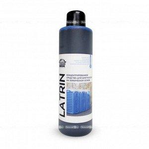 Концентрированное средство для биотуалетов на химической основе Latrin (1 л)