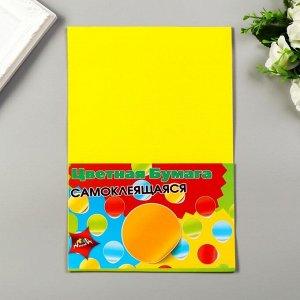 "Самоклеющаяся бумага ""Цветные капельки"" мелованная А4, набор 5шт,190 гр/м2"