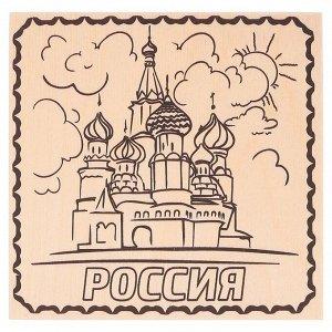 """Доска для выжигания """"Россия"""" Храм Василия Блаженного"""