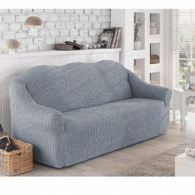 23 - Отдельные предметы постельного Непромок наматрасники — Чехлы на мебель — Чехлы для мебели