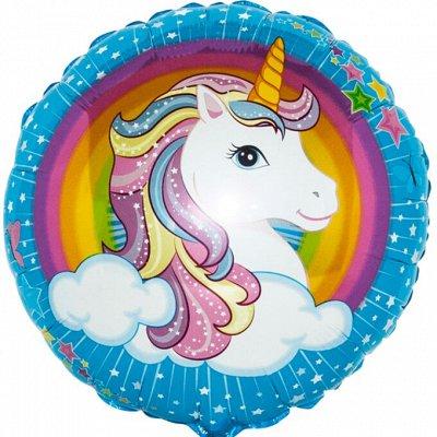 ♦ Праздник каждый день🎉🎈🎁 - 17 — Шары фольгированные с рисунком — Воздушные шары, хлопушки и конфетти