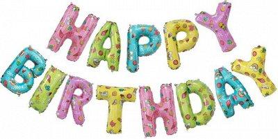 ♦ Праздник каждый день🎉🎈🎁 - 18 — Шары фольгированные — Воздушные шары, хлопушки и конфетти