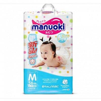 Мой малыш* Подгузники из Японии*Супер цены* Быстро — Японские Подгузники и трусики Manuoki — Подгузники