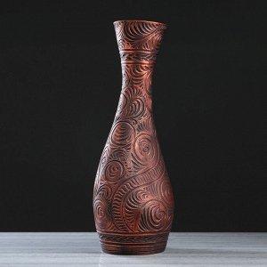 """Ваза напольная """"Мирра"""", медный цвет, 73 см, микс, керамика"""