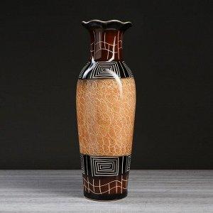 """Ваза напольная """"Марта"""", цвет коричневый, 66 см, микс, керамика"""