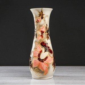"""Ваза напольная """"Осень"""". цветы. художественная роспись. 57 см. микс. керамика"""