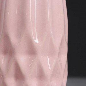 """Ваза настольная """"Токио"""". геометрия. глянец. розовая. 29 см. керамика"""