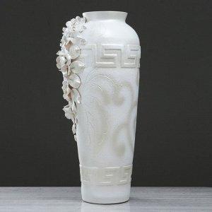 """Ваза напольная """"Арго"""". лепка. белая. 62 см. микс. керамика"""